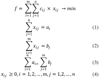Математическая модель задачи