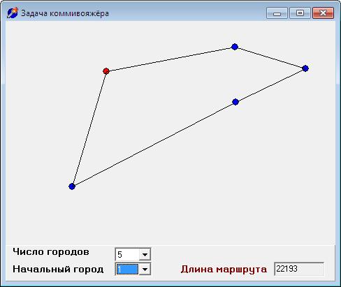 Графы решение задач онлайн решить задачу номер 230