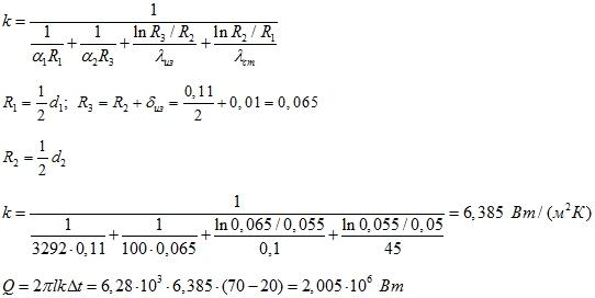 Решение задач по тепломассообмен бесконечно убывающая геометрическая прогрессия задачи с решением