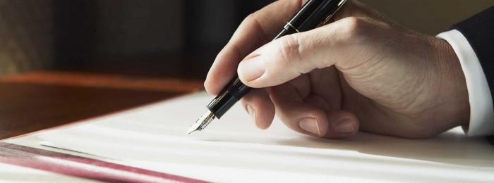 Дипломная работа по государственному и муниципальному управлению  Государственное и муниципальное управление на заказ Дипломные работы по направлению Государственное