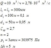 Найти решение задачи по гидравлике решить задачу по математике чеботаревский 5 класс