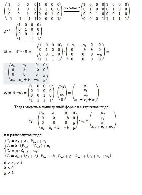 Где заказать контрольную по эконометрике Решатель Контрольные работы по эконометрике на заказ