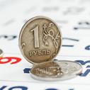 Заказать дипломную работу по налогам и налогообложению