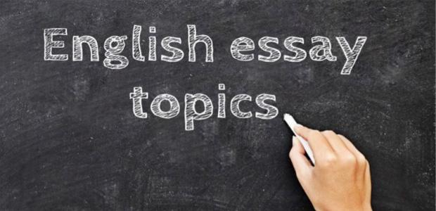 темы эссе по английскому