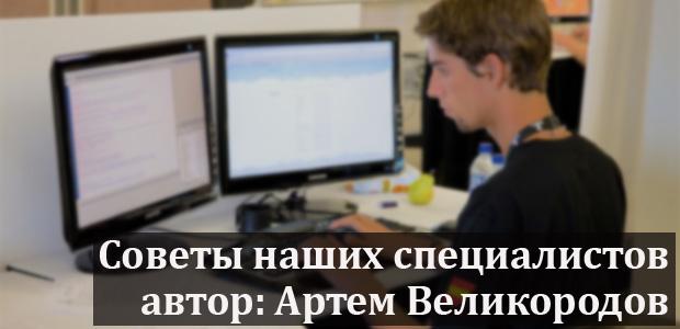 курсовая создание сайта
