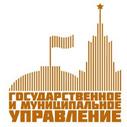 Отчет по практике специальности «Государственное и муниципальное управление»
