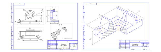 Решение задач по начертательной геометрии бесплатно исполнитель чертежник задачи с решением