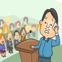 Как написать речь к защите ВКР